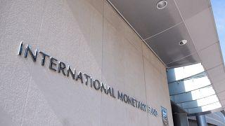 صندوف النقد الدولي