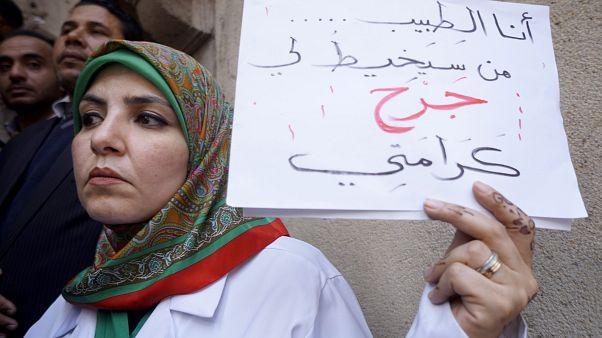 (AP Photo/Amr Nabil)