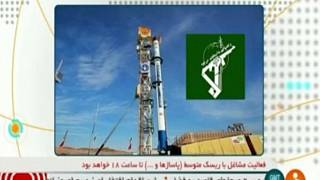 Katonai műholdat lőtt fel Irán