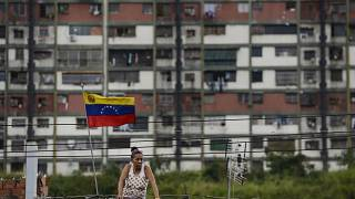 Venezuela'da hükümetin belirlediği yumurta fiyatı asgari ücretin üzerinde