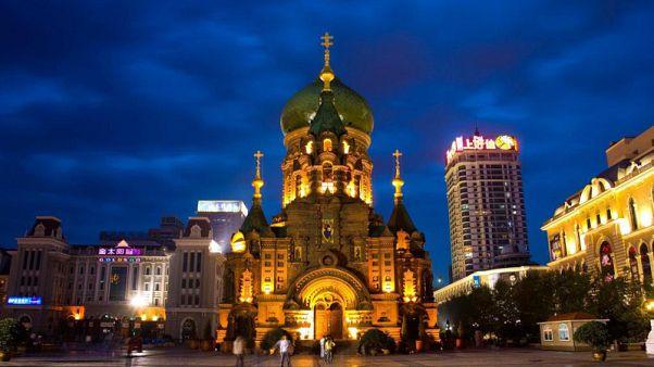 Harbin şehri