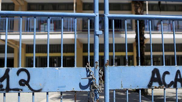 Ανακοινώθηκε η αναθεωρημένη ύλη των Παγκύπριων εξετάσεων