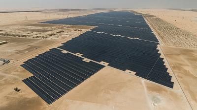Noor Abu Dhabi, the current world's largest single-site solar power plant