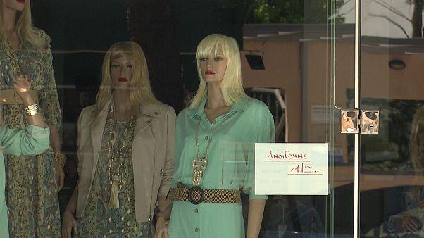 Ελλάδα: Ανοίγουν τα εμπορικά καταστήματα