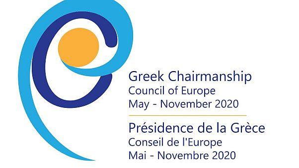Η Ελλάδα αναλαμβάνει την προεδρία του Συμβουλίου της Ευρώπης