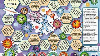 Επιτραπέζιο παιχνίδι για τον κορονοϊό από το Συμβούλιο της Ευρώπης