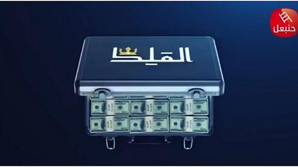 وقف بث برنامج تونسي ساخر أثار جدلا واسعا في المغرب