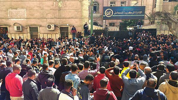 صورة لأحد مستشفيات قطاع الصحة المصري