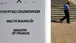 Κύπρος Υπουργείο Οικονομικών