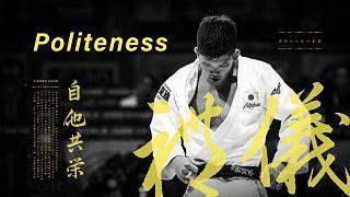 """""""La politesse, l'une des valeurs-clés que le judo enseigne"""""""