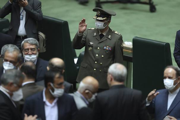 Vahid Salemi/Copyright 2020 The Associated Press. All rights reserved