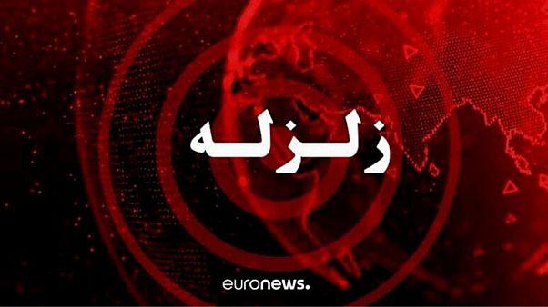 زلزلهای به قدرت ۴.۴ در مقیاس ریشتر تهران را لرزاند