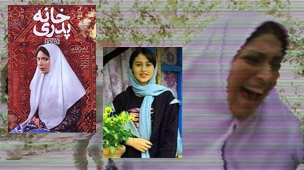 پوستر و صحنهای از فیلم خانه پدری، عکس رومینا اشرفی