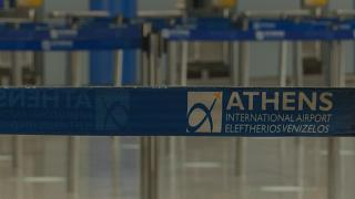 αεροδρομιο ΕΛ Βενιζέλος
