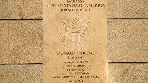 سفارة الولايات المتحدة في القدس