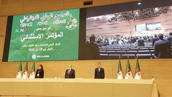 المؤتمر الاستثنائي لحزب التجمع الوطني الديمقراطي الجزائري