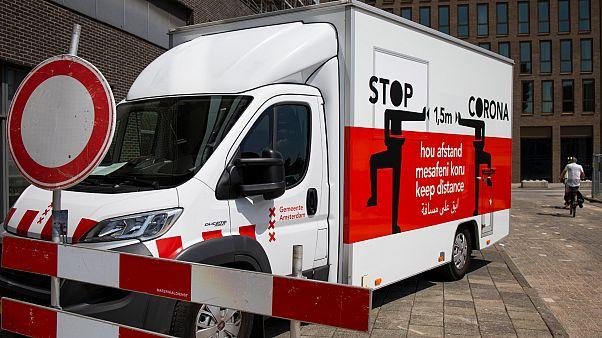 إغلاق مصنع لحوم معلبة في هولندا