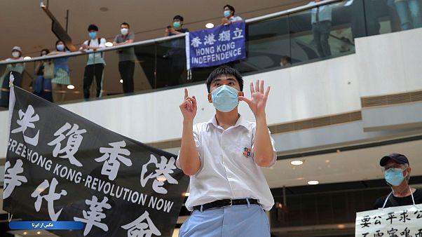 قانونی امنیتی هنگکنگ؛ چین ایالات متحده را به گروگانگیری شورای امنیت متهم کرد