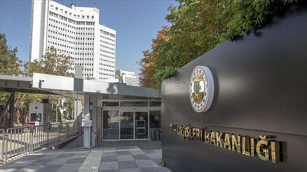 Türkiye Dışişleri Bakanlığı (arşiv)