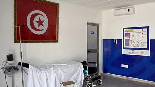 مركز رعاية في تونس