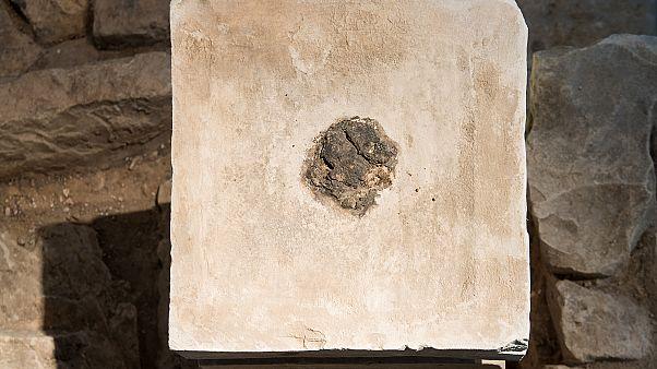 İsrail Eski Eserler İdaresi