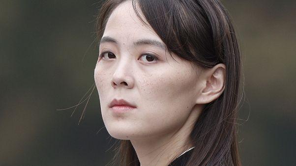 شقيقة الزعيم الكوري
