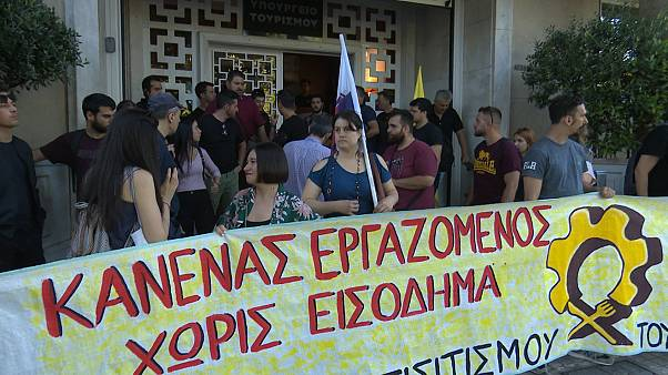 Protest outside Greek Ministry of Tourism