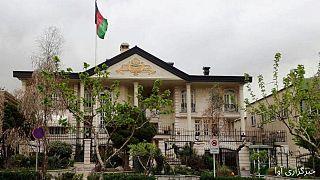 خبرگزاری صدای افغان