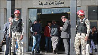 محكمة أمن الدولة في عمان