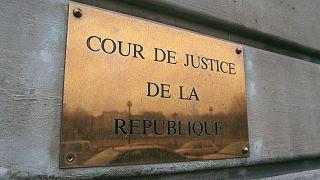 محكمة العدالة الفرنسية في باريس