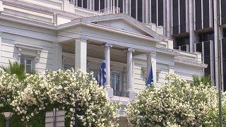 Υπουργείο Εξωτερικών Ελλάδας
