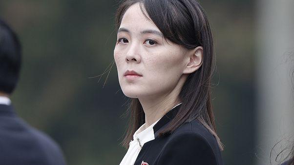كيم يو شقيقة كيم جونغ