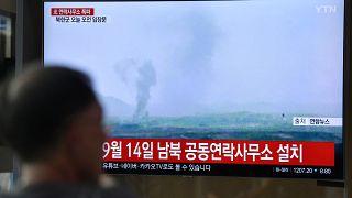 مقر مكتب الازتباط بين الكوريتين