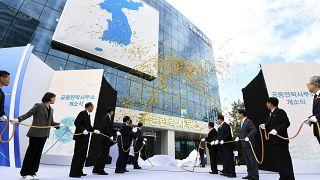 مكتب الإرتباط بين الكوريتين