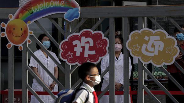 مدارس پکن بار دیگر تعطیل شدند