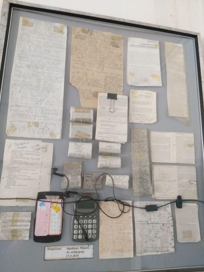 Φωτογραφίες του καθηγητή Δημήτρη Μάρδα που παραχωρήθηκαν στο ΑΠΕ-ΜΠΕ