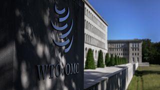مبنى منظمة التجارة