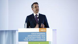 Ο πρωθυπουργός Κυριάκος Μητσοτάκης μιλάει στην παρουσίαση του Νέου Προγράμματος Ανάπτυξης και Αλληλεγγύης για την Αυτοδιοίκηση, «Αντώνης Τρίτσης»