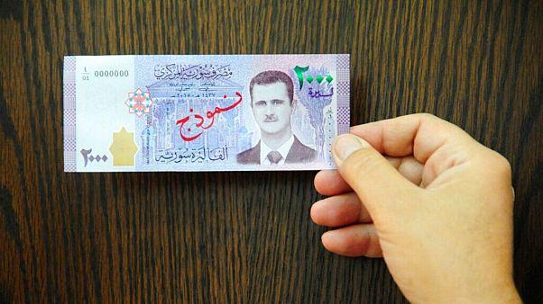 اسکناس دو هزار لیره سوریه