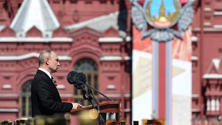 Парад в честь 75-летия Победы состоялся