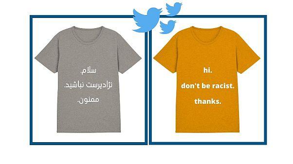 تصاویر بازسازی شده از تیشرت با پیام ضدنزادپرستانه به انگلیسی و ترجمه فارسی