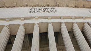 محكمة القاهرة العليا