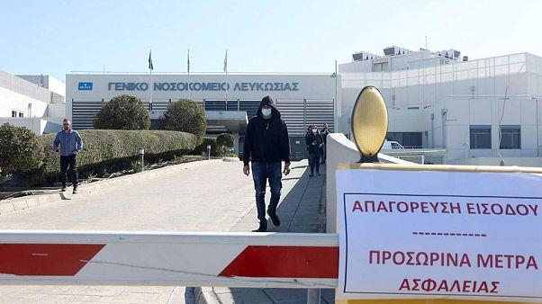 COVID 19 - Κύπρος: Εξι νέα κρούσματα