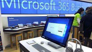 محلات مايكروسوفت
