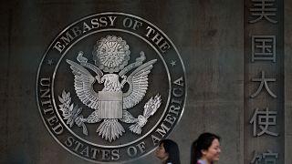 سفارت آمریکا در چین