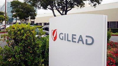مقر شرکت «گیلئاد» در کالیفرنیا