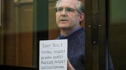 Приговор американцу Уилану, обвиненному в шпионаже в России, вступил в силу