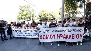 Διαμαρτυρία Ηράκλειο Κρήτης