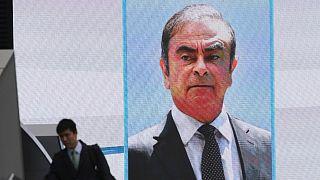 طلب رسمي ياباني لتسليم رجلين أوقفتهما الولايات المتحدة في قضية غصن
