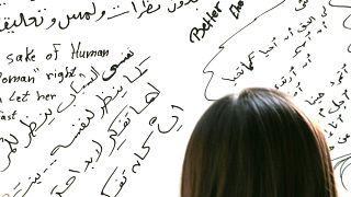 """معرض """"مناهضة التحرش الجنسي"""" في القاهرة، 18 مايو 2007."""